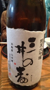Miinokotobuki Junmai Daiginjo