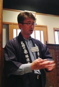 Miinokotobuki Toji Tadatsugu Inoue-san
