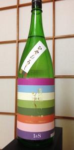 Toyobijin Hiyaoroshi Junmai Ginjo