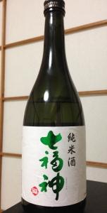 Shichifukujin Junmai