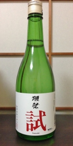 Candied floral notes and a slick salinity drive the low-alcohol Tameshi